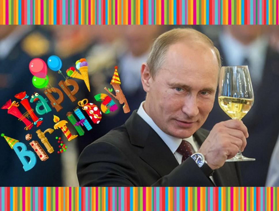 Happy Birthday - Поздравление от Путина с Днём Рождения